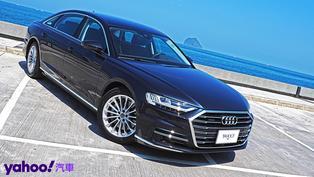 全新思維打造旗艦科技玩物!Audi A8 L 55 TFSI quattro Premium總裁級試駕!