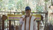 南投縣原住民族部落大學開學 盼帶動部落產業永續經營