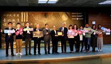臺北教育111 10所標竿學校打造適性學習教育環境