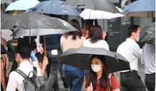 天文台:影響九龍及西貢雷雨 未來一兩小時或影響其他地區