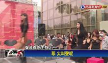12女模性感給力 拍火辣桌曆義賣捐公益