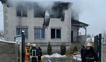 烏克蘭東部療養院失火 釀15死慘劇