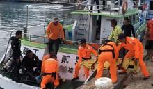 新北女子墾丁潛水傳意外 搶救仍不治
