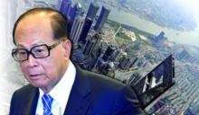 紅顏知己的功勞...香港首富李嘉誠投資Zoom7年狂賺百億美元