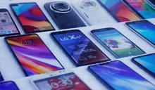 連23季虧損!LG宣布7月底退出手機市場