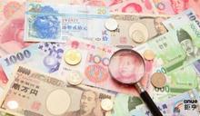 美經濟前景好轉!IMF上修今年全球經濟成長預估至6%