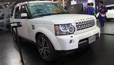 2013 Land Rover Discovery 4