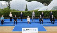 英女王親自招待G7領袖 登基後已會見13位美國總統