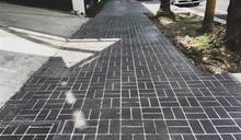 台灣大道七段南側人行道及側溝優化完工