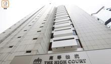強姦雞姦胞妹 巴裔青年還押2年後判教導所