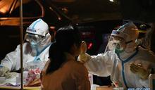 青島新增12起當地感染病例 中國將對900萬人行大規模檢測