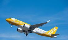 3外籍航空將恢復客運航線 台灣往返東京新加坡阿姆斯特丹
