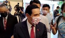 馬英九稱中國打壓不存在 林俊憲嗆:今天國台辦一巴掌打在你臉上