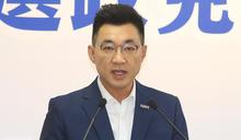 【Yahoo論壇/余睿明】江啟臣,能否成為國民黨的「蔡英文」