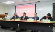 從智利新憲公投談台灣制憲座談會(1) (圖)
