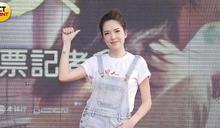許瑋甯謝票證實和劉又年「分了」 「往婚姻那條路上走,但沒有成功」