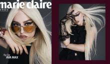 實力美貌兼備!樂壇新勢力Ava Max專訪:「每個女孩都應該擁有夢想。 」