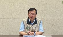 20多歲台灣人上海確診!指揮中心:應是留美時感染,台灣風險低