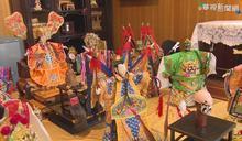 從小愛布袋戲 水電商收藏200多尊戲偶