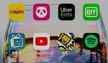 洗完澡iPhone摔地上!充電跳「一通知」全驚嘆:太厲害