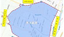 臺中工業區部分區域22日上午8時起停水計23小時 敬請儲水備用