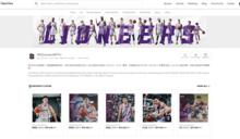 亞洲首款職籃NFT!「攻城獅傳奇」數位球員卡牌掀起收藏投資熱潮
