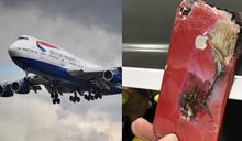 iPhone飛機上充電起火!「龍捲風濃煙」竄出 背板焦黑全毀