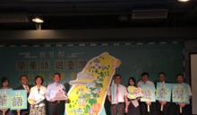 觀光學華語 教部規劃4套課遊程