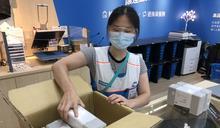 迪卡儂推線上購物與課程 在家防疫安心運動增強免疫力