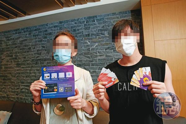 詐騙集團以虛擬貨幣的投資美夢吸引受害人上當,連發行的Master Card都很「虛擬」。