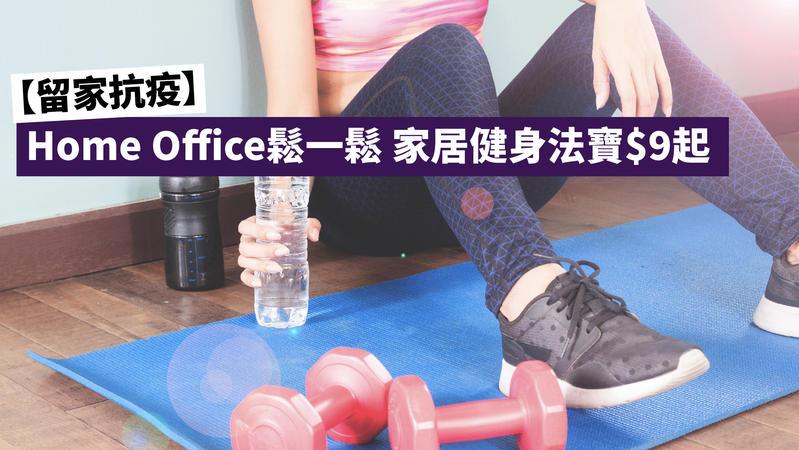 因為疫情好多人都work from home,呢段期間你有冇肥到?