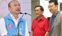 看到「進階阿扁」在轉型 他好奇:下一步和解韓國瑜?