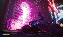 《電馭叛客2077》3度延期發售 設計師收到粉絲「死亡威脅」