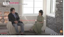 韓綜將邀離婚夫妻同居…網期待這2對
