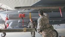 美國務院批准對台三軍售 總值逾18億美元