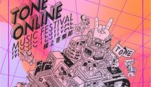 【免費直播】香港線上音樂節 11組音樂單位唱足8個鐘