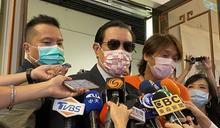 中國嗆「台灣在斐濟沒有外交官」馬英九:當然有 不然那些人在幹嘛