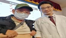 腹腔溫熱化療微創3D手術 大腸癌腹膜轉移男子腫瘤消失