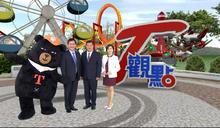 《T觀點》國旅爆發 跟著部長去旅行 林佳龍推旅遊秘境
