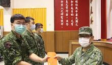 8軍團工程監造實務講習 提升工程品質