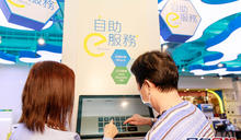 中電觀塘客服中心設自助服務機 可列印賬單處理賬戶資料