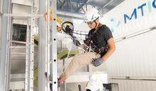金屬中心海洋專區獲亞太區最完善GWO認證訓練機構