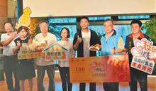 澎湖海味假期 放送500元美食券