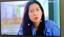 陳自瑤鬧綠茶婊搶人老公 趁王浩信生日「贈興」