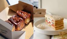 甜點控快衝誠品生活南西限時開張的「夢幻甜點店」,超搶手MYRA、稍甜全進駐!