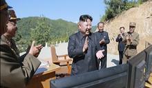 聯合國報告:北韓研發出小型核彈頭