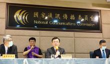 中天喊「台灣不能只有一種聲音」 陳耀祥駁:這是對其他媒體的侮辱