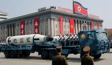 輸出北韓石油單位換算有問題 德國控中俄妨礙制裁