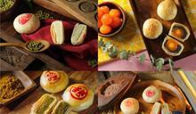 新店百年餅鋪「金成蘭」 十種特殊月餅中秋節一次梭哈