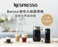網友最愛TOP 3咖啡機特惠 免千即可入手